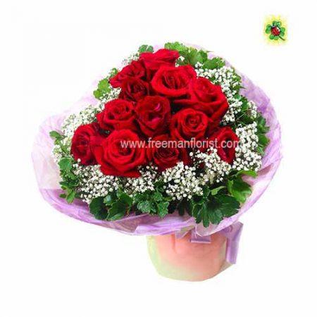 Heart Of A Rose (BQ96) (E)